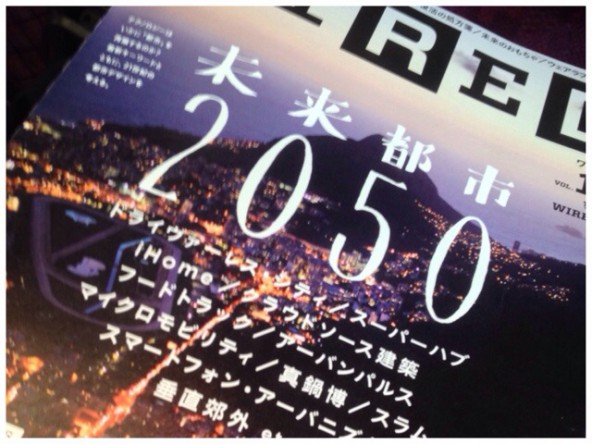 20140110-113155.jpg