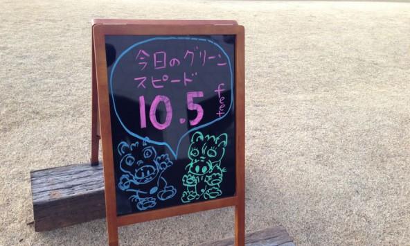 20140119_diary_kazuya04