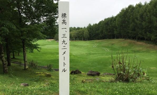 20140826_diary_akinori_09