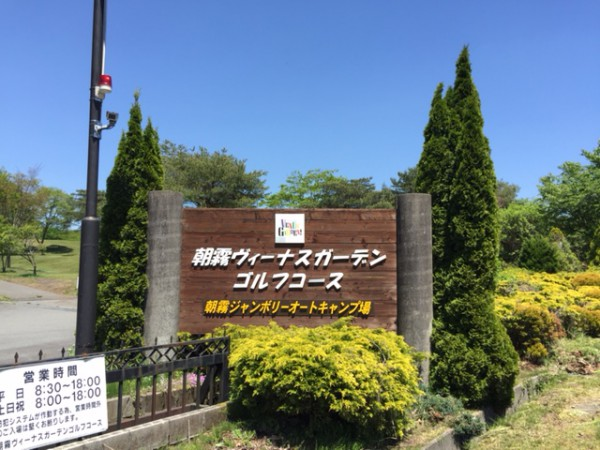 20150515_diary_asagiri_10
