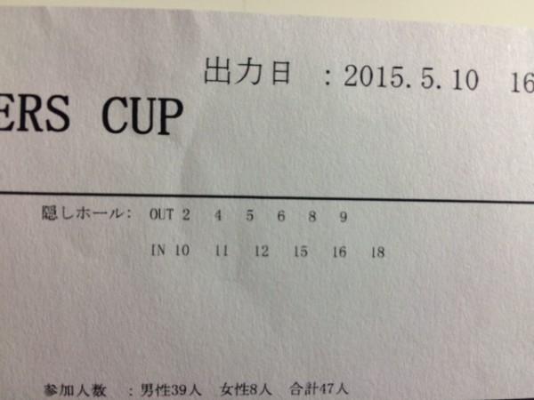 20150619_blog_yuji_02