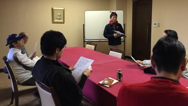 20151203_diary_yuji_04