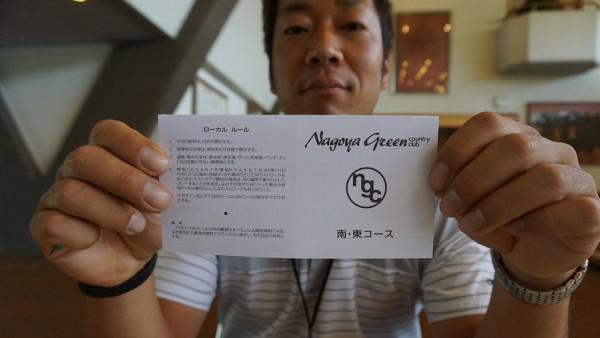 20151223_blog_kazuya_03