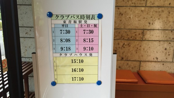 20151223_diary_naoto_10