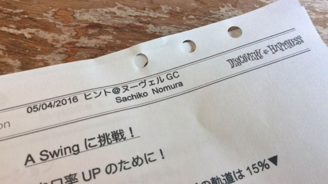 20160614_diary_sachiko