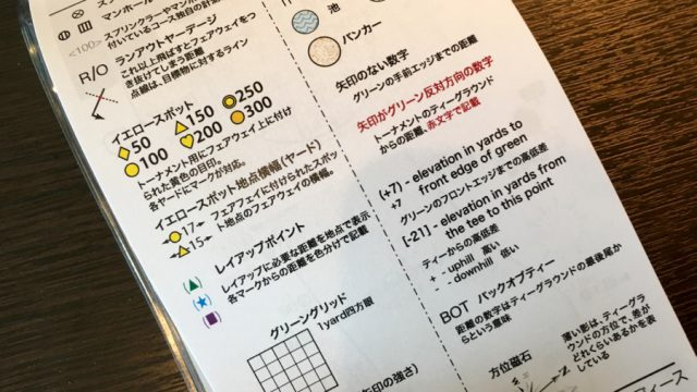 20160718_taka - 7