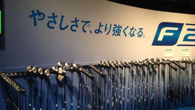20160831_blog_toshiyuki2