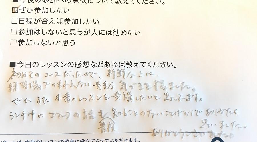 20161004_diary_kazuki_25