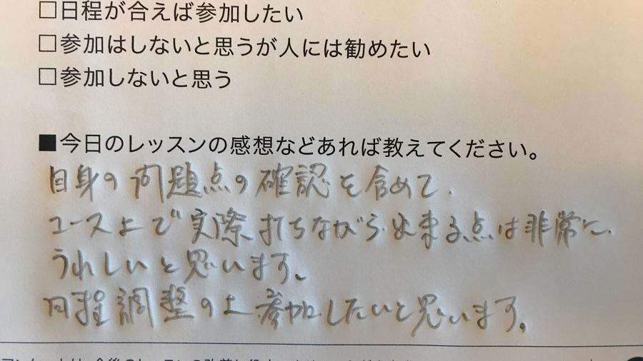 20161004_diary_kazuki_26