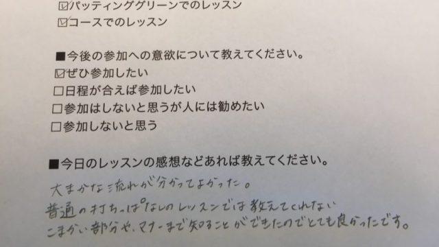 20161110_diary_norihiro27