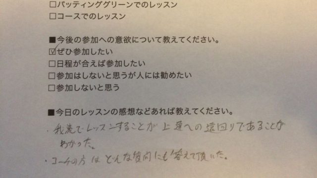 20161113_diary_naoto19