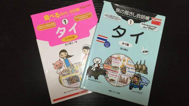 20161128_blog_nozomu9