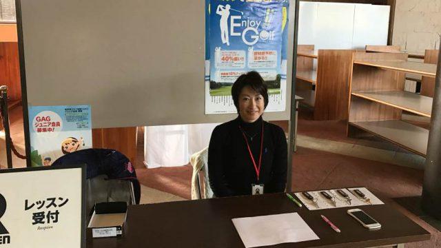 20161209_diary_sachiko1