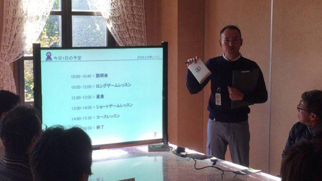 20161211_diary_naoto2
