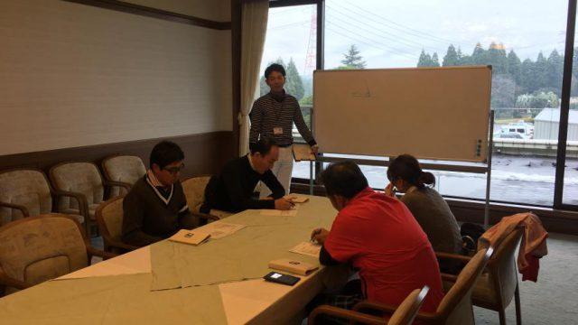 20161213_diary_norihiro3