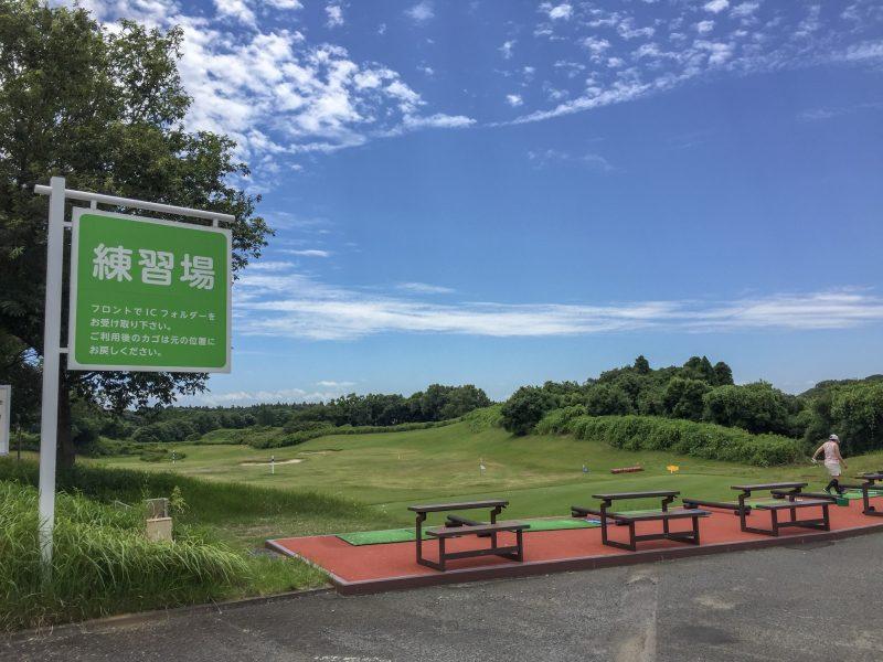 ワンウェイゴルフクラブの練習場写真②