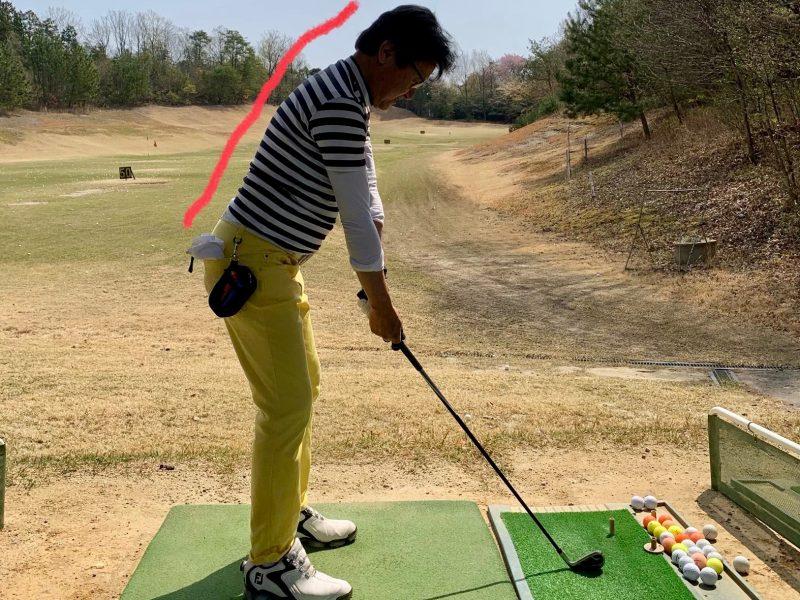 GEN-TENゴルフコースレッスンアドレス姿勢飛球線後方からの写真改善後