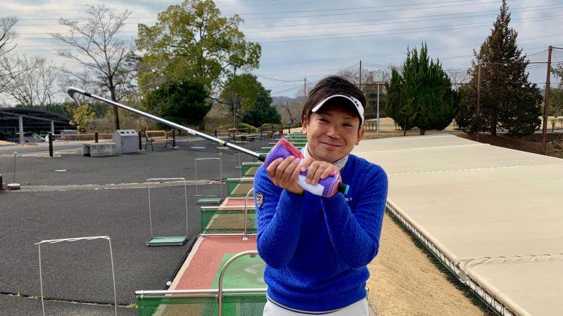 GEN-TENゴルフコースレッスンタオルをグリップを巻いてグリップした写真