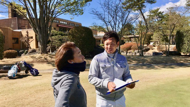 GEN-TENゴルフコースレッスンカウンセリングの写真①