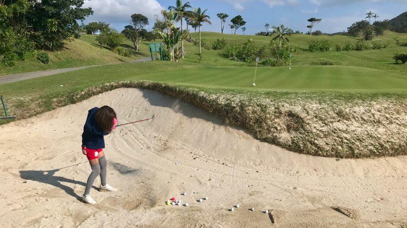 GEN-TENゴルフコースレッスン喜瀬CCバンカーショットの写真
