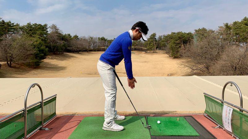 GEN-TENゴルフコースレッスン前傾して手を合わせた飛球線後方からの写真