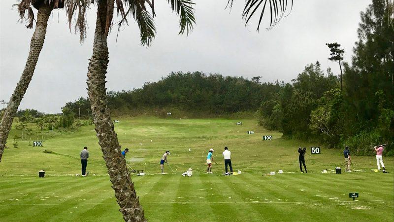 GEN-TENゴルフコースレッスン喜瀬CCドライビングレンジの写真③