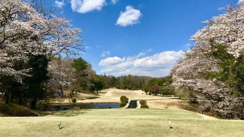 GEN-TENゴルフコースレッスン高坂カントリークラブ岩殿1番ホールの写真