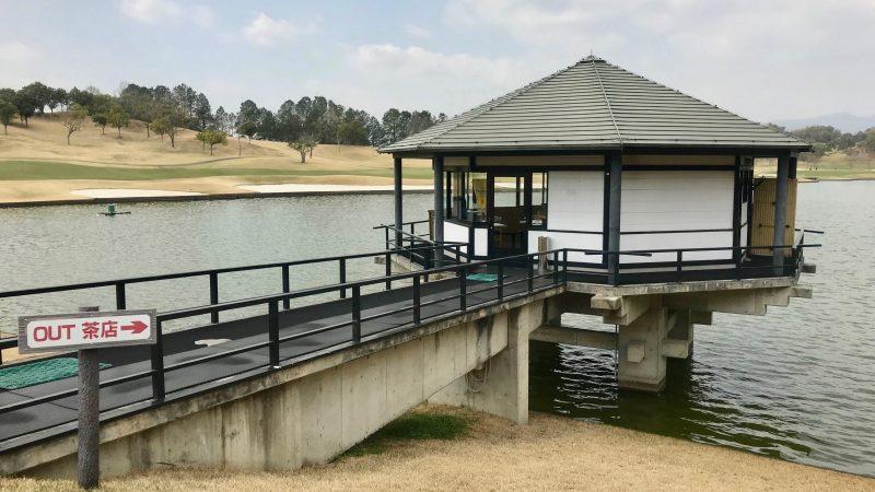 GEN-TENゴルフコースレッスンエクセレントゴルフクラブ伊勢大鷲コース茶店の写真