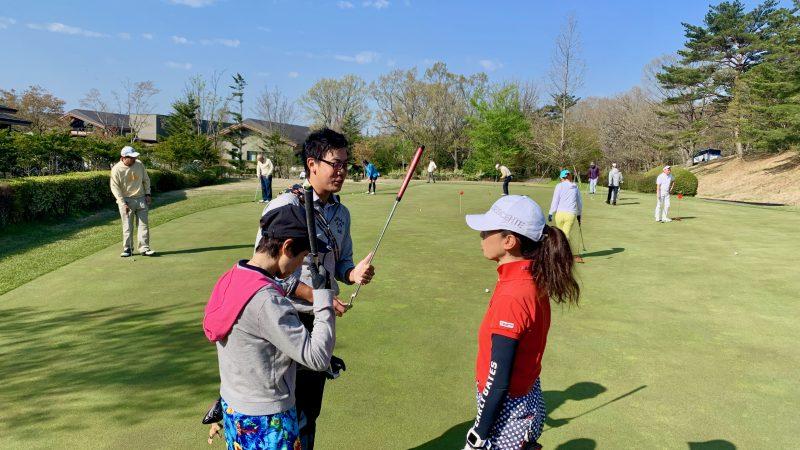 GEN-TENゴルフコースレッスン那須国際CCパッティングレッスンの写真①