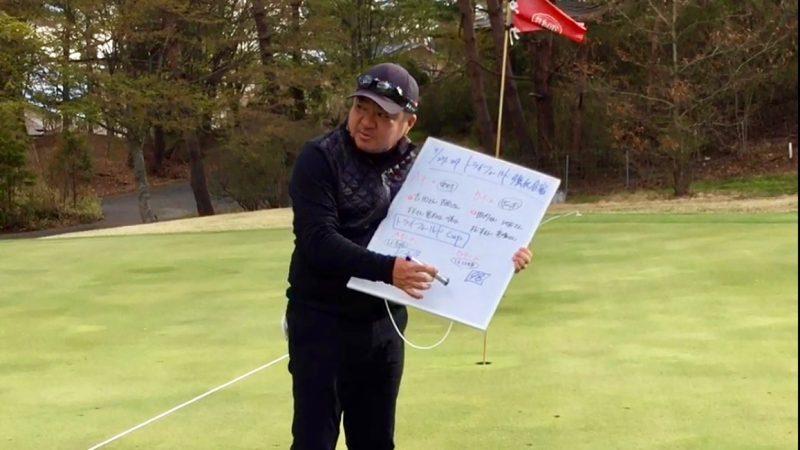 GEN-TENゴルフコースレッスン那須強化合宿コーチの写真