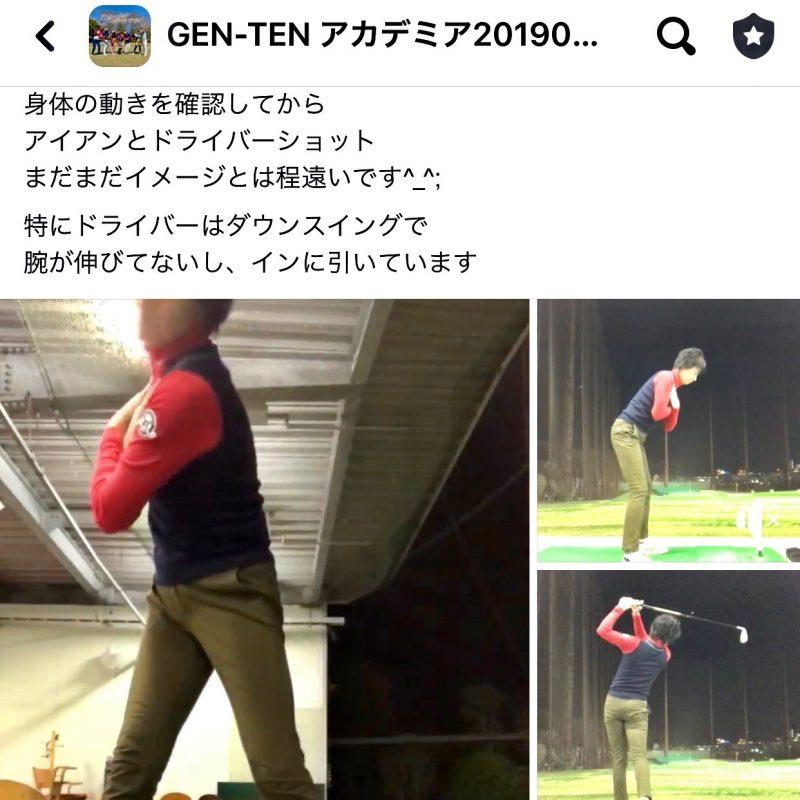 GEN-TENゴルフコースレッスンアカデミアSNSの写真