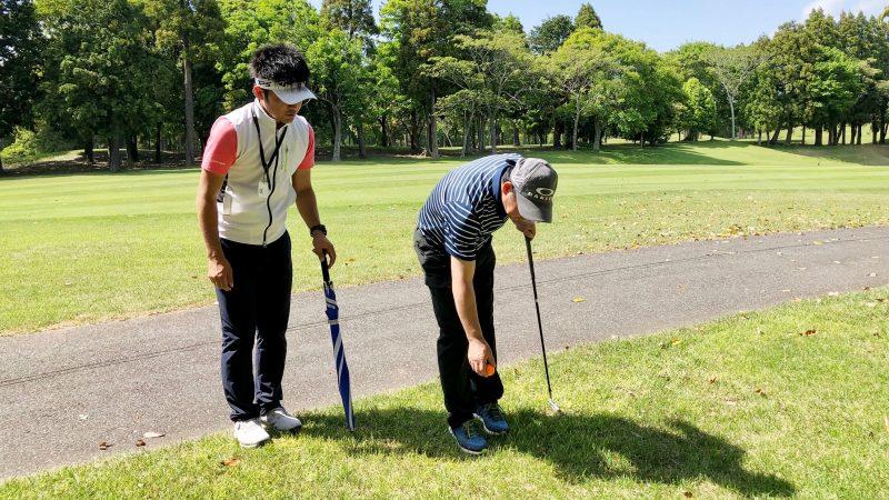 GEN-TENゴルフコースレッスンリラックスルール説明ドロップの写真