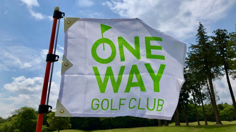 GEN-TENゴルフコースレッスンワンウェイGCピンフラッグの写真