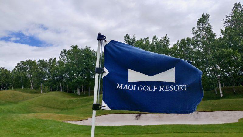 GEN-TENゴルフコースレッスンマオイゴルフリゾートピンフラッグの写真
