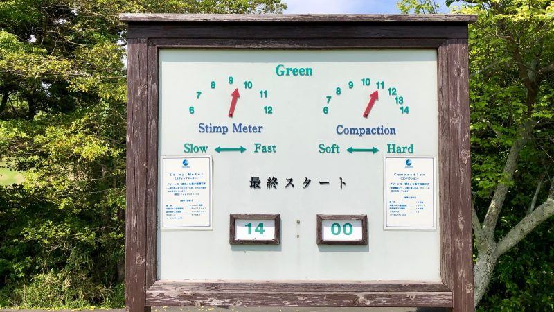GEN-TENゴルフコースレッスンスリーレイクスCCのグリーンの速さの写真