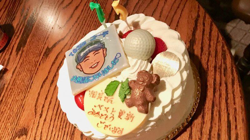 GEN-TENゴルフコースレッスンチャーターキャンプウィンザーパークナイトミーティングケーキの写真