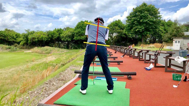 GEN-TENゴルフコースレッスン良いアドレス背面からの写真