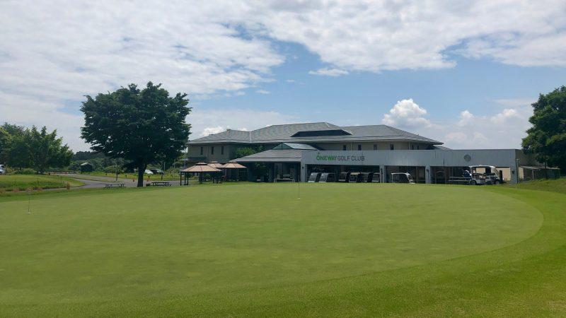 GEN-TENゴルフコースレッスンワンウェイGC練習グリーンとクラブハウスの写真