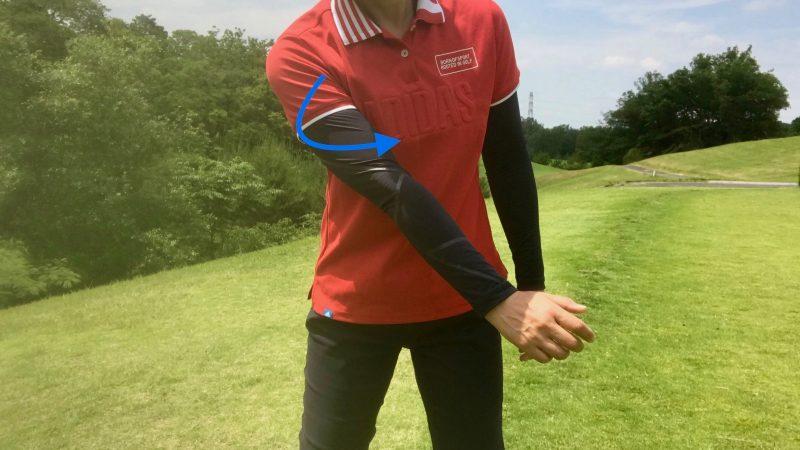 GEN-TENゴルフコースレッスン右腕内旋の写真