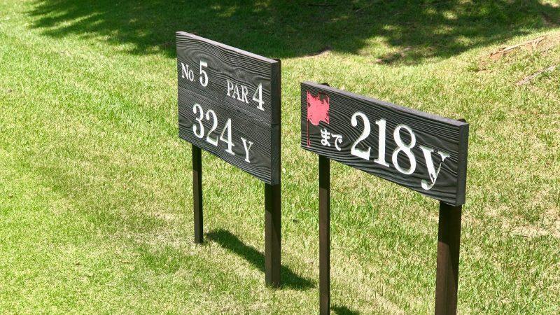 GEN-TENゴルフコースレッスンワンウェイGCヤード表示の写真