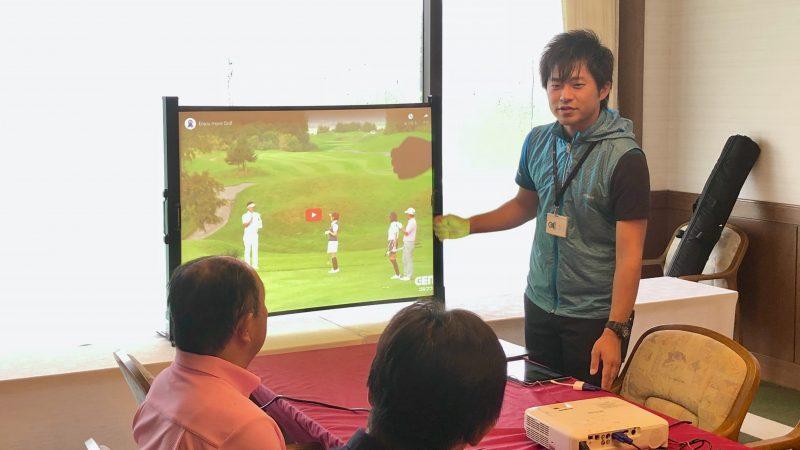 GEN-TENゴルフコースレッスン説明会の写真②