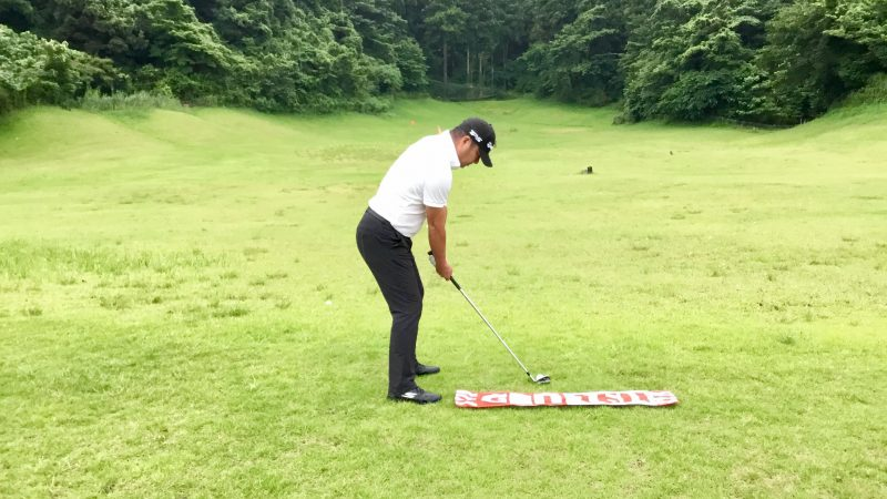 GEN-TENゴルフコースレッスン右足の前にタオルを置いてアドレス後方からの写真