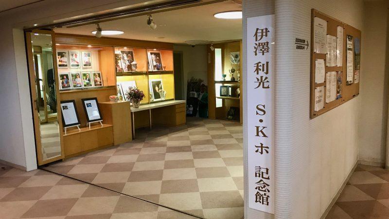 GEN-TENゴルフコースレッスンJOYXGC伊澤利光S.Kホ記念館の写真
