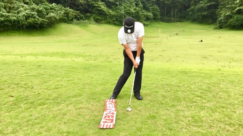 GEN-TENゴルフコースレッスン右足の前のタオルに触れずにインパクトの写真