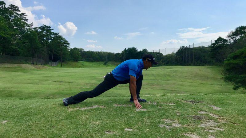 GEN-TENゴルフコースレッスン腸腰筋のストレッチの写真③