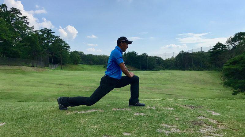 GEN-TENゴルフコースレッスン腸腰筋のストレッチの写真