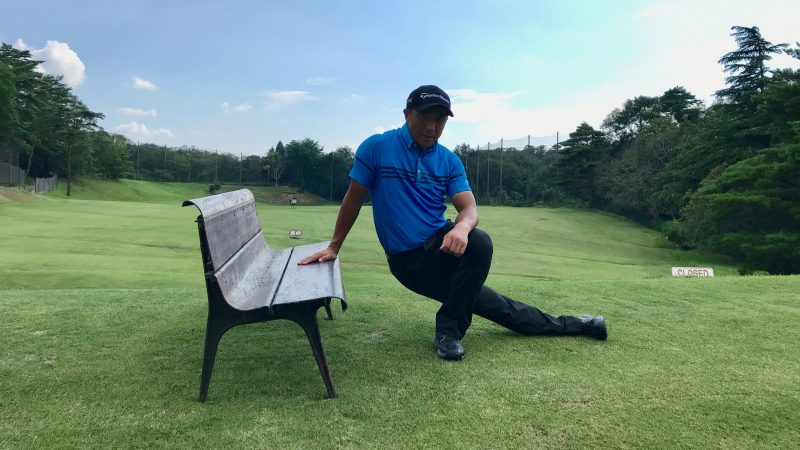 GEN-TENゴルフコースレッスンお尻のストレッチ②の写真⑵