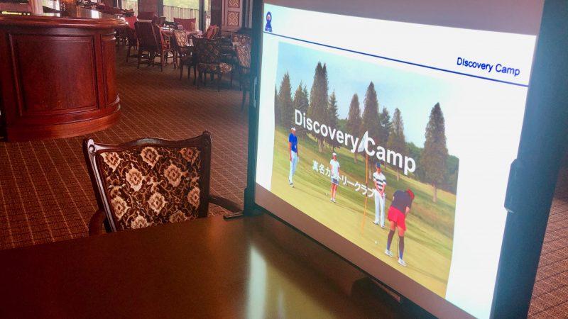 GEN-TENゴルフコースレッスンディスカバリーキャンプ真名CCスライドの写真
