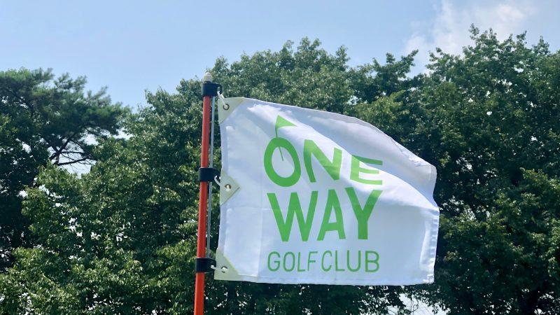 GEN-TENゴルフコースレッスンワンウェイGCフラッグの写真