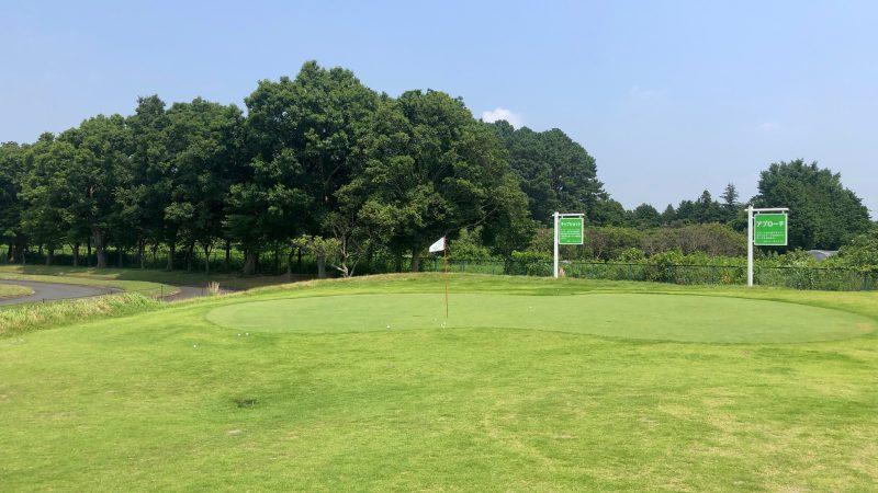 GEN-TENゴルフコースレッスンワンウェイGCアプローチエリアの写真